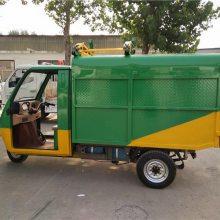 小区街道垃圾转运车 卫生防疫垃圾车 电动三轮垃圾车厂家直销