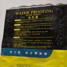 河南吨包灌浆料/灌浆料价格/厂家直供量大价优
