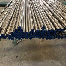 厂家直销00Cr14Ni14Si4(C4)57*3耐酸管KY704耐酸管无缝不锈钢管