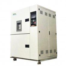 绝缘子热震试验箱,AOC奥科实验机