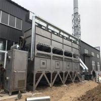 喷漆房废气处理设备嘉特纬德8万风量智能自动化PLC控制易操作