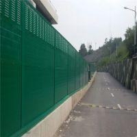 城市住宅区隔音屏 市区居民住宅隔音墙 高速声屏障厂家