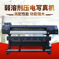 国产写真机哪个牌子好 国产写真机价格 国产写真机墨水