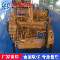 安阳60马力铲车用发动机 龙工小装载机专用4100带涡轮增压柴油机