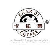 芜湖酷迪亚餐饮管理有限公司
