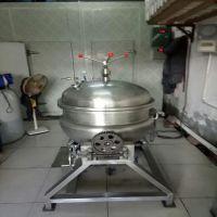 海参真空煮锅 康汇牌真空煮锅价格 海产品加工设备