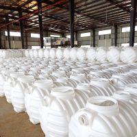 厂家供应 塑料PE化粪池白色三格一体1立方农村厕改家用环保化粪池