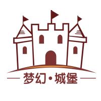 东莞梦幻城堡仿生植物园艺有限公司