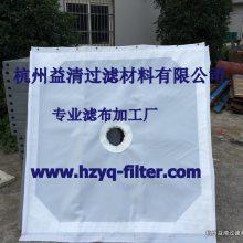 污水厂悄悄地在用一款高效快速的滤布,您知道吗?欢迎咨询益清
