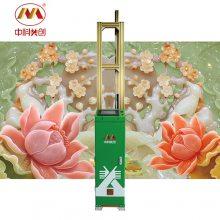 北京优中优(图)-全自动墙体彩绘机-青岛墙体彩绘机