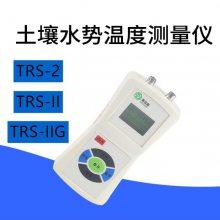 土壤水势温度测试仪TRS-Ⅱ