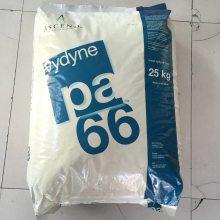 经销美国首诺PA66 Vydyne 47H NT高抗冲抗溶解性PA66 汽车领域的应用