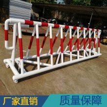 东莞幼儿园门口防撞护栏 大型拒马三脚架