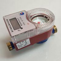 厂家供应IC卡智能热水水表现货供应