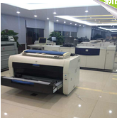 广州宗春办公设备有限公司