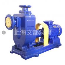 现货直销25ZX3.2-20型不锈钢防爆自吸离心泵自吸油泵