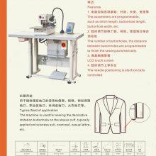 电脑假眼机SK-6200D西服制服休闲专业工业缝纫机