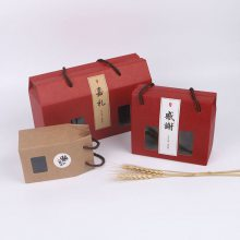 礼品盒定做丨 瓦楞盒 丨白卡盒丨 PP塑料礼品盒丨