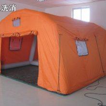厂家直供消防洗消充气帐篷 防疫消毒帐篷 可定制消防专用帐篷