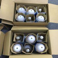 飞利浦照明金属卤化物灯球泡灯400W