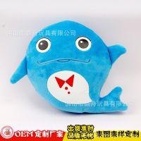 毛绒玩具来图来样制作 公司吉祥物海豚公仔年会宣传礼品可印LOGO