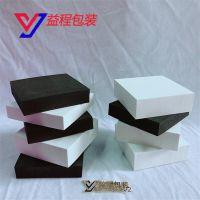 广州eva厂家定制 游戏机eva包装盒 阻燃eva板材