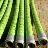 泵车胶管软管厂家 四层钢丝 六层钢丝 可加工定做