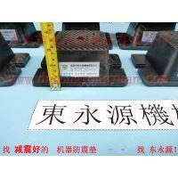 深圳 吸塑机气垫,塑编切袋机防震器找 东永源