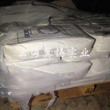 康诺斯 KRONOS2233钛白粉 PC料专用钛白粉