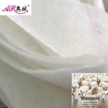 奥绒 专业研发生产的 100%蚕丝絮片 具有轻盈 保暖 透气 柔软 天然保健 深度睡眠等功效