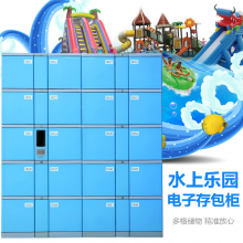 ABS塑料智能柜、水上乐园更衣柜、温泉度假更衣柜、更衣柜、一卡通存包柜、IC刷卡智能柜等
