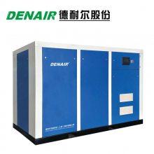 厂家供应干式无油变频空压机_德国进口主机/智能控制系统——德耐尔空气压缩机