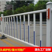 每日报价安阳公路护栏生产厂家 汤阴县公路市政交通隔离栏杆 公路中间隔离护栏