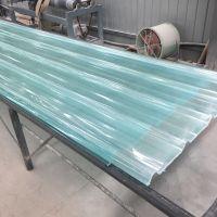 河南玻璃钢采光板 采光板 透明波浪瓦 采光瓦