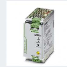 抛售菲尼克斯二极管 - QUINT-DIODE/48DC/2X20/1X40 - 2320160