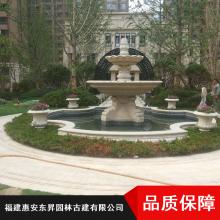 园林景观喷泉 假山喷泉 水池喷泉 庭院景观喷泉