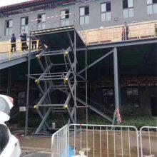 泸州航天直销固定式电动升降机 仓库剪叉式升降货梯 运货升降机 免费设计