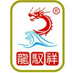 山东龙驭祥食品有限公司