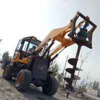 水泥电线杆钻孔机 电力水泥杆挖坑机 电线杆打洞机拖拉机挖坑机