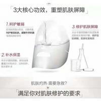 械字号上海化妆品面膜代加工