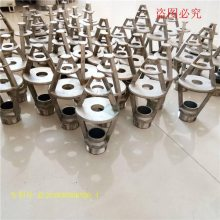 冷却塔不锈钢三盘喷头 均溅式喷头 花篮喷头 祥庆生产