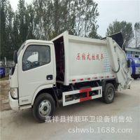 东风福瑞卡5立方压缩式垃圾车 东风国四排量压缩式垃圾车价格