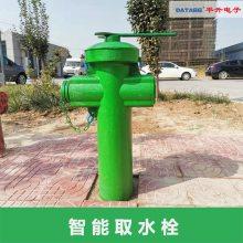 环境卫生管理处专用取水栓控制系统
