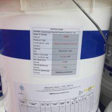 福斯加适达1500食品级链条油 FUCHS CASSIDA CHAIN OIL 1500、LT