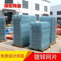 镀锌网片仓库隔离网铁丝网基坑护栏框架护栏网双边丝护栏网防护网