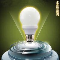FSL佛山照明 LED灯泡 螺口LED球泡室2W3W5W7W10W13W18W20W25W40W