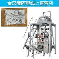 清洁沙粒自动包装机 汽修厂洗手颗粒袋包装设备 化工颗粒包装机器