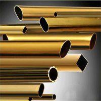 h62黄铜管批发 0.1 0.2 0.3 0.4 0.5精密毛细黄铜管