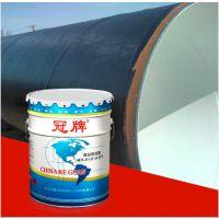 贵州贵阳钢铁厂(钢结构)氟碳漆,氟碳涂料