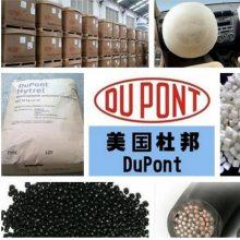 上海多源塑胶原料有限公司